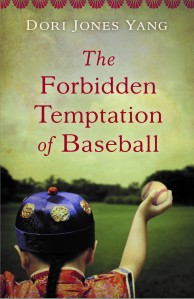 Forbidden Temptation cover
